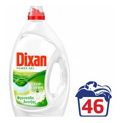 DIXAN WASHING MACHINE DETERGENT 46ΜΕΖ.
