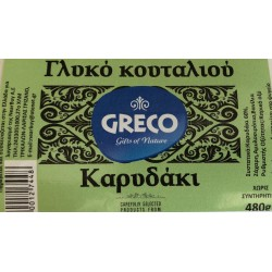 GRECO SWEET WALNUT 480gr